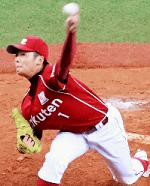 Matsui Yuuki
